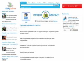 blog.creep.ru