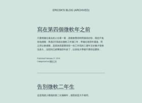 blog.ericsk.org