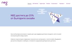 blog.neg.bg