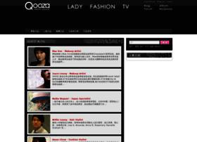 blog.qooza.hk