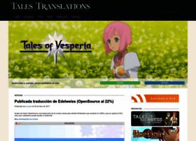 blog.tales-tra.com
