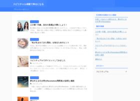 blogdelaweb.com