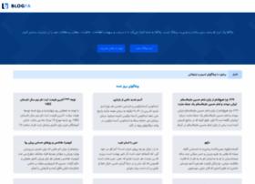 blogfa.com