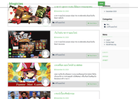 blogicias.com