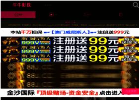blurayripper.org