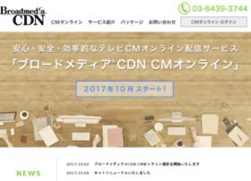 bmcdn.net
