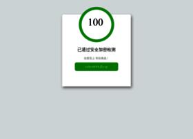 bmwf1blog.com