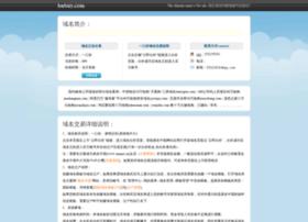 bnbuy.com