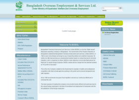 Boesl.org.bd