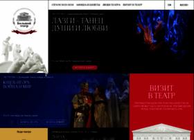 Bolshoi.ru