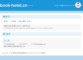 book-hotel.cn