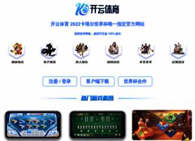 bookmarkgeneration.com