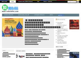 books.indulekha.com