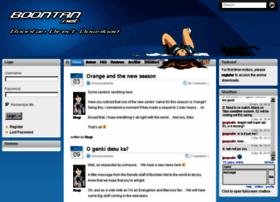 boontan.net