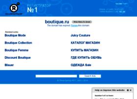 boutique.ru
