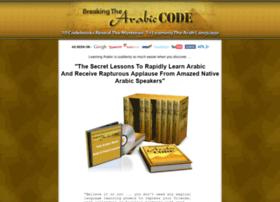 breakingthearabiccode.com
