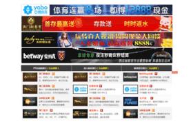 bulkchina.com