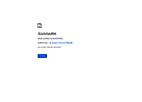Bursabajugrosir.com