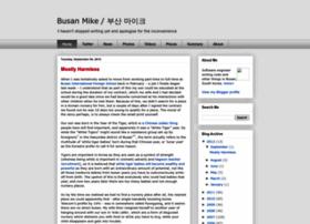 busanmike.blogspot.com