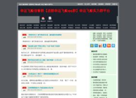 Businesslettersample.net