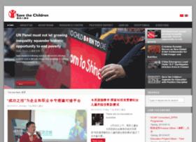 Buyaozhongjie.com
