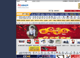 c-cnc.com