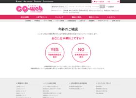 c-queen.net