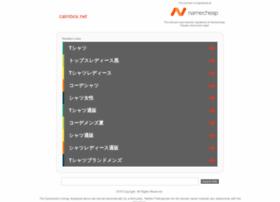 calmbox.net