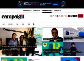 campaignchina.com