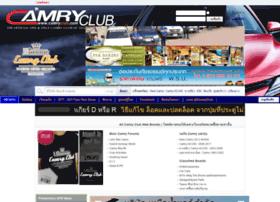 camryclub.com