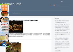canlaco.info