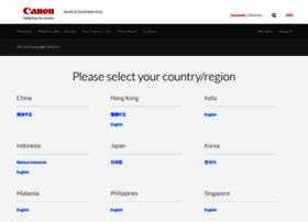 canon-asia.com