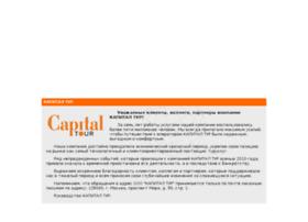 capital-tour.ru