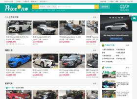 car.com.hk