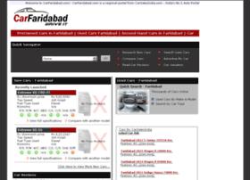 carfaridabad.com