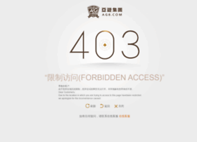 caripdf.com