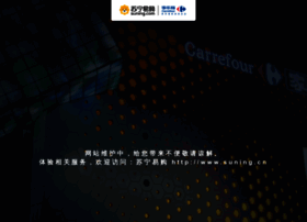 carrefour.com.cn