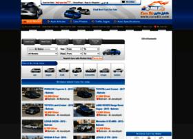 carsdir.com