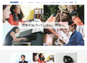 casio.co.jp