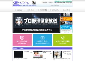cat-v.ne.jp