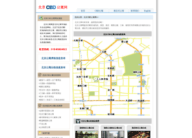 cbd-apartment.com