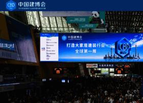 cbd-china.com