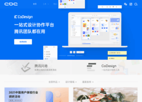 cdc.tencent.com