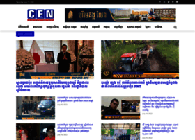 cen.com.kh