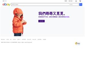 cgi3.ebay.com.hk