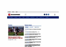 champion.com.ua