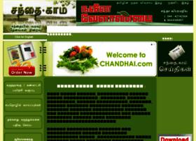 Chandhai.com