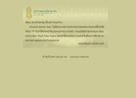 Chapanakit-rta.com