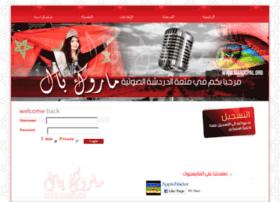 chat.marocpal.org