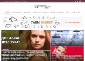 chat.xopom.com